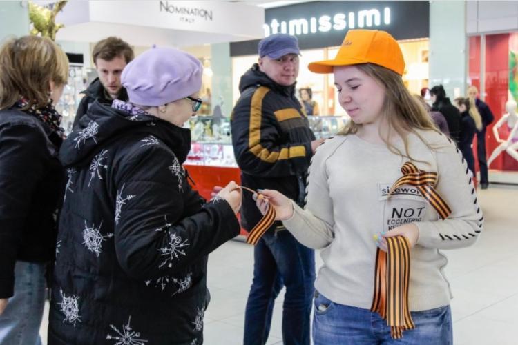 Более 25 тысяч георгиевских ленточек раздадут во Владивостоке