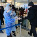 Пассажиров из Москвы и Петербурга ждет самоизоляция на 14 дней