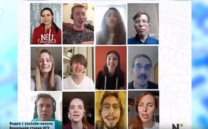 Онлайн репетируют вокальные номера студенты НГУ