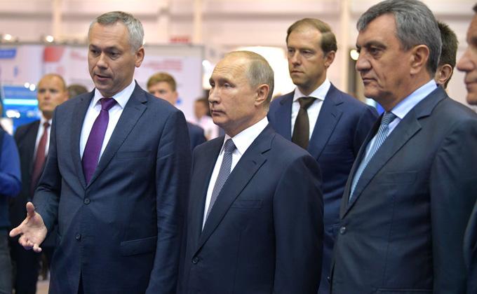 Обращение Путина к главам регионов: