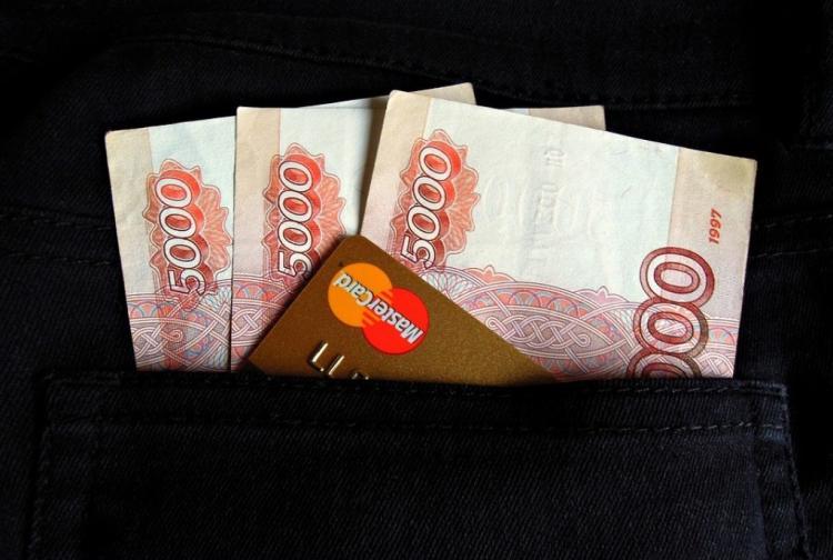 Эксперт назвал три способа защиты россиян от снижения зарплат