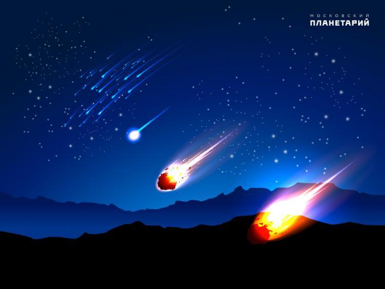 Московский планетарий: К Земле летит большой и яркий астероид