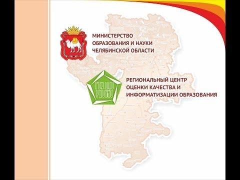 В Челябинской области стартовал «Последний звонок онлайн»
