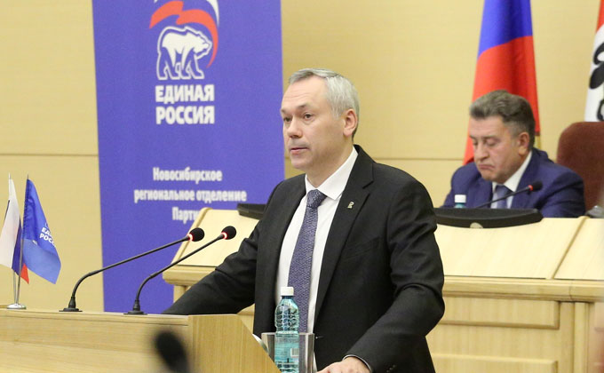 Андрей Травников: «Мы видим интерес жителей области к предварительному голосованию»