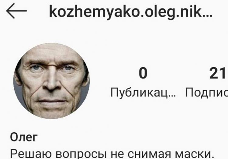 «К Бордюрычу вопросы»: «Двойники» губернатора Приморья атаковали соцсети