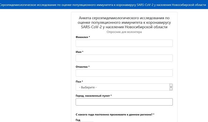 Бесплатное тестирование антител по коронавирусу: отобранные не могут сдать кровь