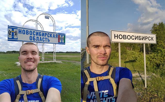 «Пыльновато у вас тут»: инженер из Питера добежал до Новосибирска