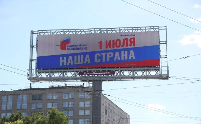 Елена Потеряева: «Ничего антигуманного в этих поправках нет»