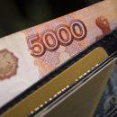 В Приморье главный бухгалтер компании попалась мошенничестве