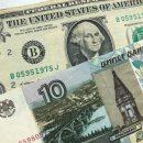 Аналитики допустили доллар по 90 рублей в случае второй волны коронавируса
