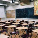 Во Владивостоке директор школы, устроившая на работу своего мужа, уволена