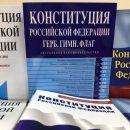 В Приморье за поправки в Конституцию будут голосовать на военных кораблях