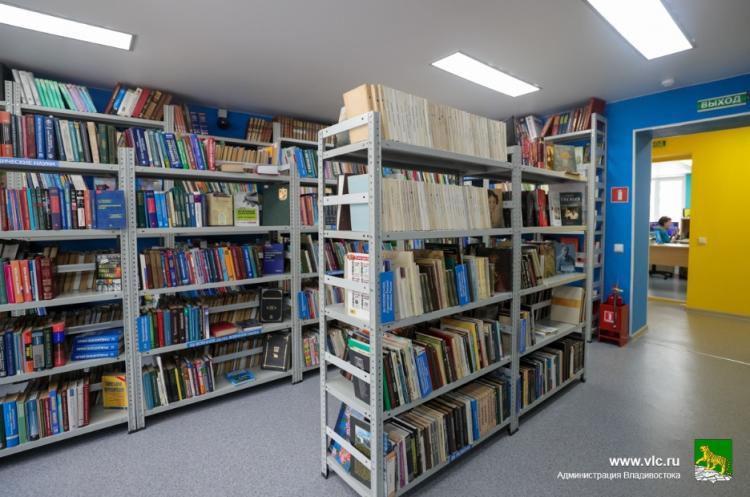 В этом году во Владивостоке капитально отремонтируют библиотеку № 21