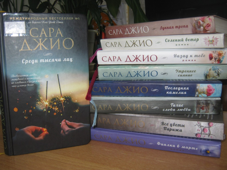 Библиотеки Владивостока готовы порадовать читателей интересными подборками  (3).JPG