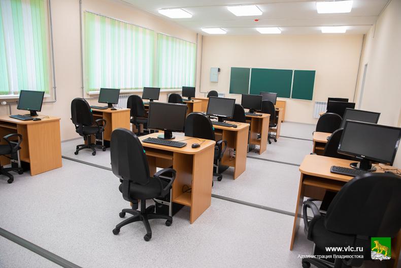 Школа № 55 во Владивостоке откроет двери в новом учебном году  (10).jpg