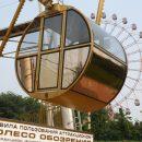 За 17 млн продают старое колесо обозрения на Михайловской набережной