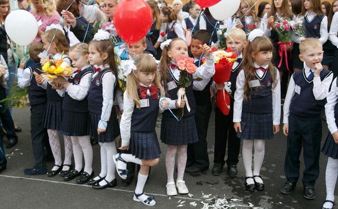 Линейки 1 сентября в школах отменило Минпросвещения