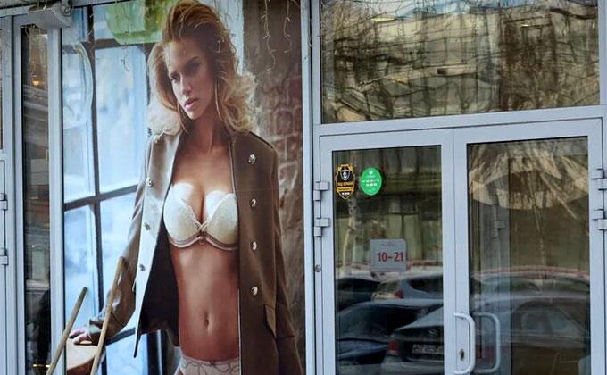 На крыльце секс-шопа сладко уснул незнакомый мужчина
