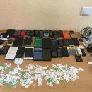 Телефоны, сим-карты, роутер, МР3: огромная посылка не доехала до осуждённых