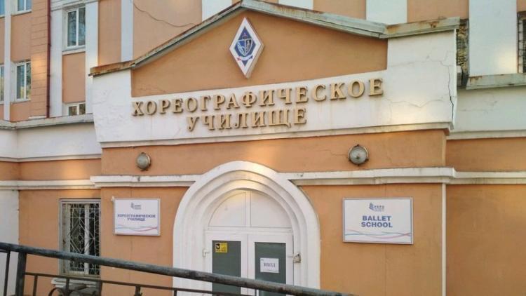 Остановите это: Во Владивостоке хотят закрыть Хореографическое училище