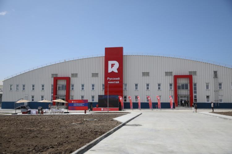 В Приморье запустили новый рыбоперерабатывающий комплекс