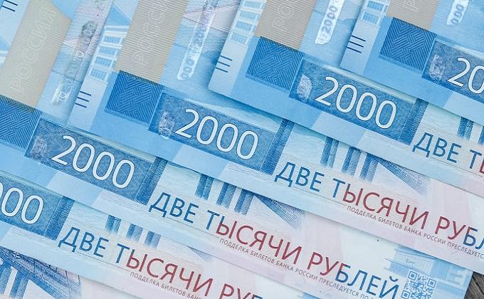 Выплаты и пособия от государства с 1 августа 2020