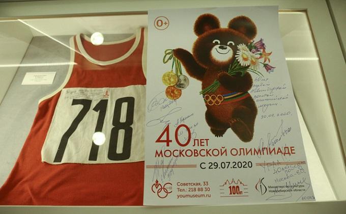 Олимпийское звонкое эхо 1980-го