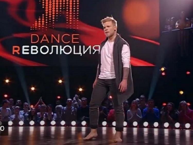 Уроженец Владивостока стал звездой шоу «Танцы» и «Дэнсреволюция»