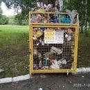 Приморский город утопает в мусоре