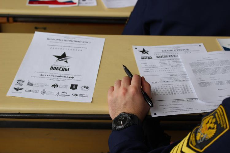 В Приморье «Диктант Победы» пройдет на корабле и в кадетском училище
