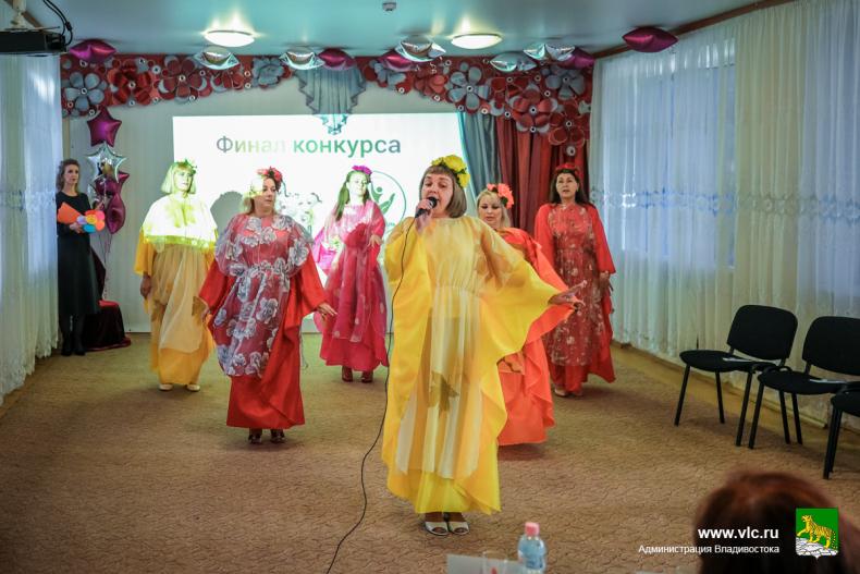Во Владивостоке проходит финал конкурса «Воспитатель года» (3).jpg