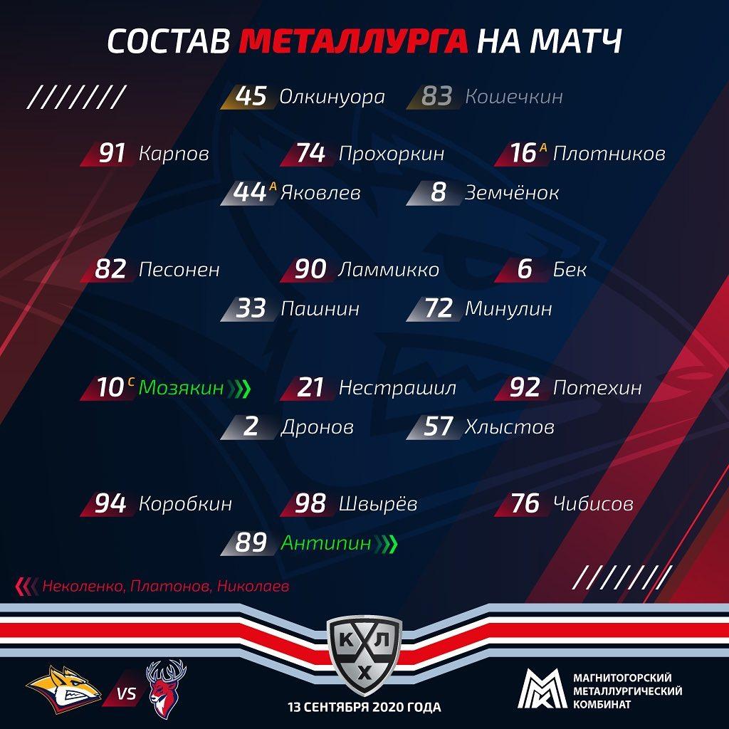 Сергей Мозякин сыграет против «Торпедо»