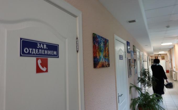 Психушка для преступников – кого содержат в самой закрытой лечебнице за Уралом