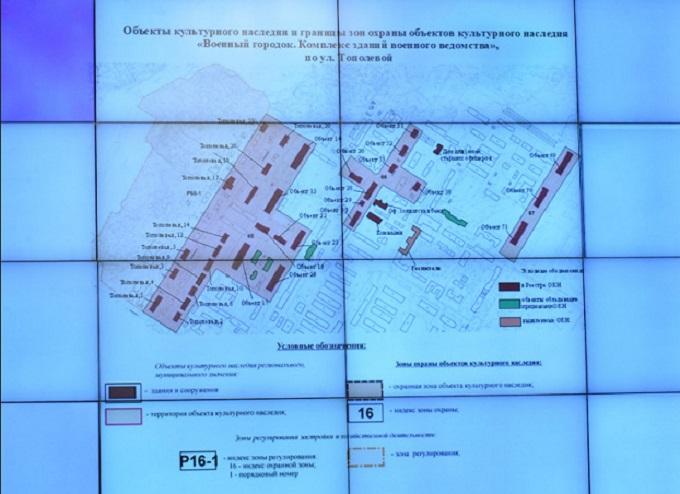 Что делать с военным городком в Октябрьском районе, обсудили в правительстве