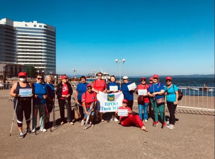 Занятия скандинавской ходьбой и йогой будут проходить во Владивостоке
