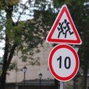 «Бесконечная проблема»: водители боятся проезжать мимо школы Владивостока
