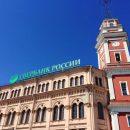 В Сбербанке застраховать свой бизнес от киберрисков можно за 4300 руб в год