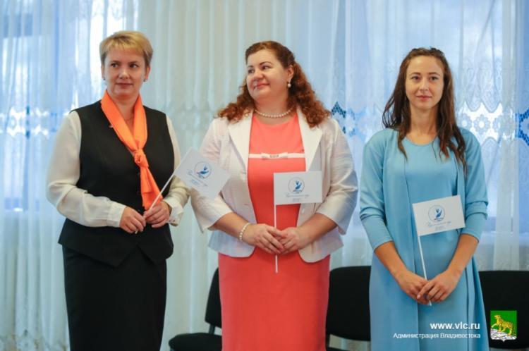 Во Владивостоке проходит финал конкурса «Воспитатель года»