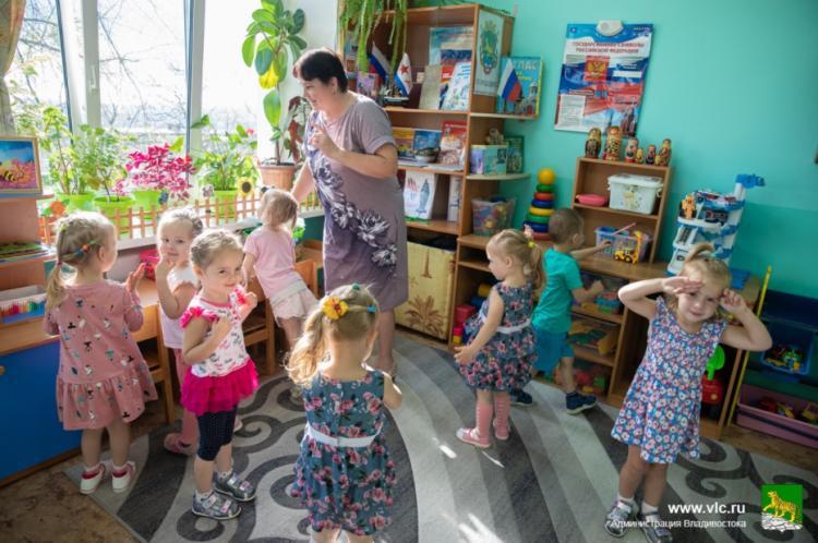 Воспитатели детсадов Владивостока рассказали о своей работе
