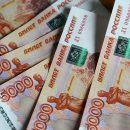 Новосибирцы зарабатывают меньше томичей, иркутян и красноярцев