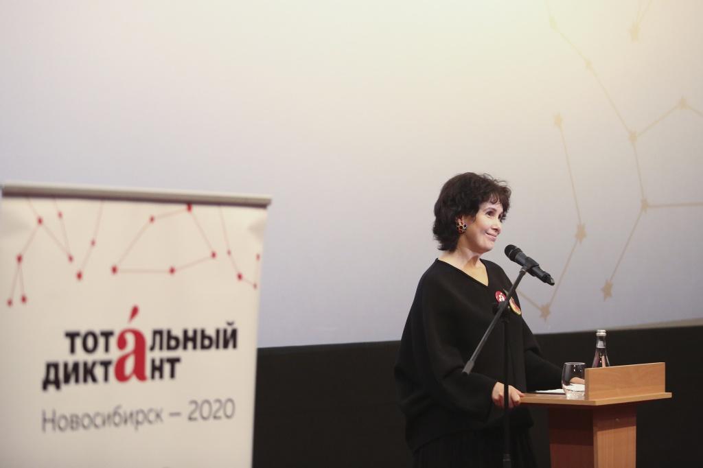 Тотальный диктант-2020 написали новосибирцы в институтах, кинотеатрах и тюрьмах