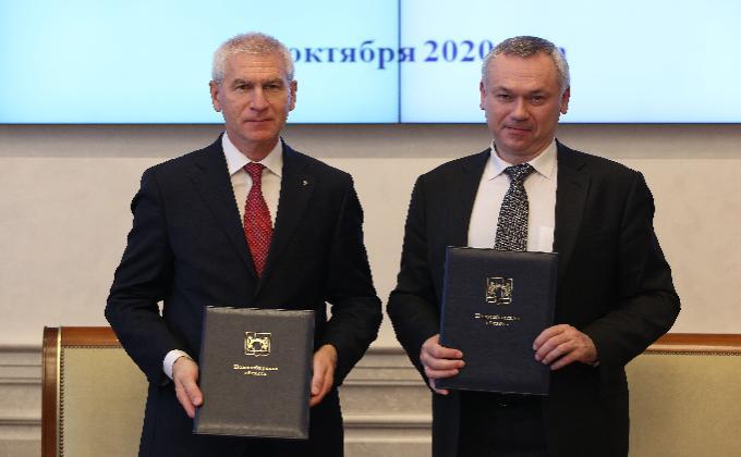 Министр спорта РФ Олег Матыцин и губернатор Андрей Травников подписали соглашение о сотрудничестве и взаимодействии