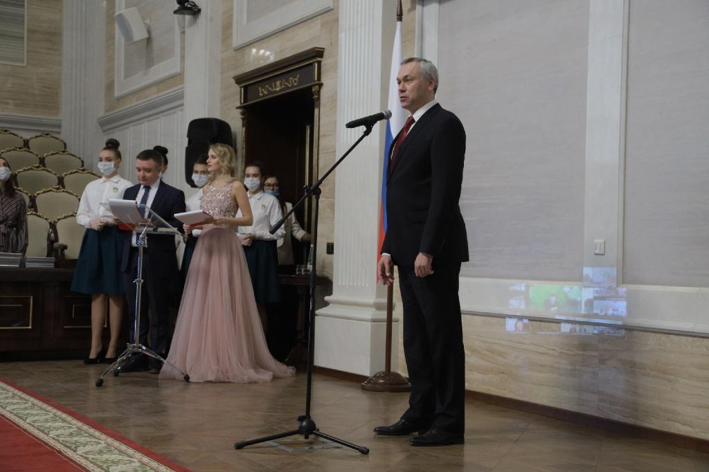 Учитель географии экономического лицея стала лучшим педагогом Новосибирской области