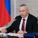 Андрей Травников: «Правильная тактика борьбы с коронавирусом – добиться соблюдения всех необходимых мер безопасности»