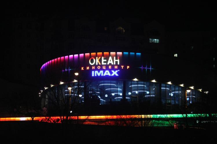 Момент истины: Кинотеатры Владивостока не переживут ещё одного закрытия