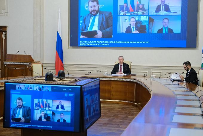 Андрей Травников: Налоговые льготы оживляют общую инвестиционную активность, но привлечь крупные проекты может развитая инфраструктура