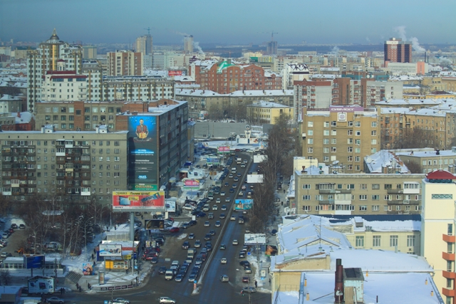 Большинство новосибирцев проведут День народного единства дома, с семьей
