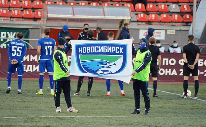Футбольный «Новосибирск» выиграл осеннюю часть Первенства ПФЛ