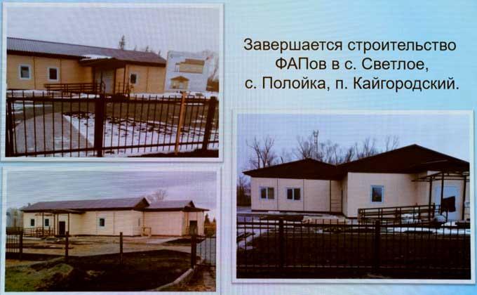 Служебным жильем обеспечат медиков Краснозерского района