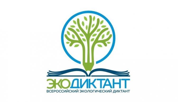 Написать экологический диктант жители Владивостока могут уже на этой неделе